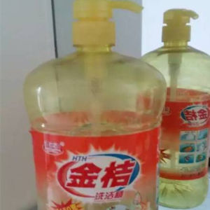 Dishwasher Liquid Detergent From China Factory pictures & photos