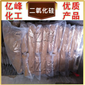 High Quality Hydrophilic Precipitation Silicon Dioxide pictures & photos