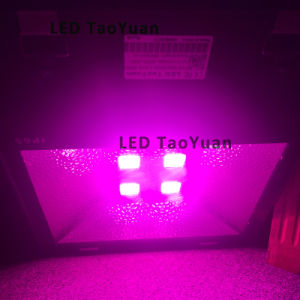 LED Full Spectrum Grow Light 380-840nm 200W pictures & photos