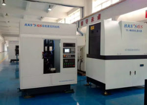 Laser Welding Machine for Metal Stainless Steel Aluminum Alloy Copper pictures & photos