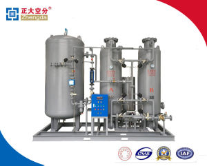 Vpsa Oxygen Generating Plant for Indutrial/Chemical pictures & photos