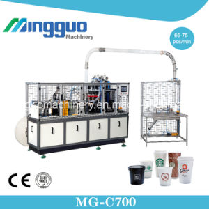 Mg-C700 Paper Cup Forming Machine in Cheaper Price, Hot Sale Ce Certificate Paper Cup Machine pictures & photos