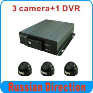 4CH 720p HD 3G Mdvr Mobile Ahd Mdvr Supports 3G GPS/WiFi pictures & photos