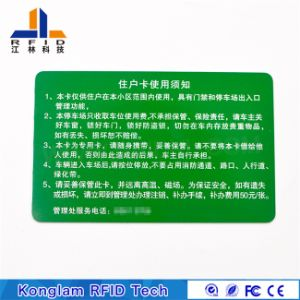 RFID Wholesale PVC Waterproof Cr80 Smart Card Used in Patrol System China Manufacturer pictures & photos