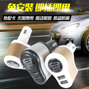 3.1A USB Car Charger for Mobile Phone with GPS Tracker pictures & photos