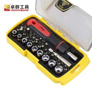 36PCS Compact Multi-Purpose Screwdriver & Socket Set with Ratchet Handle