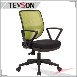 Simple Style MID Back Chair for Staff or Teacher pictures & photos