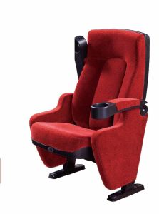 Fabric and PP Cinema Chair with Cup Holder (RX-378) pictures & photos