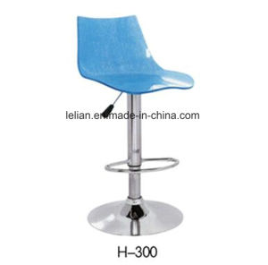 Commercial PU High Casino Bar Stool with Foot Rest pictures & photos