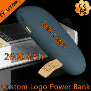 New Portable Pebble Shaped Power Bank 2600mAh (YT-PB27-04) pictures & photos