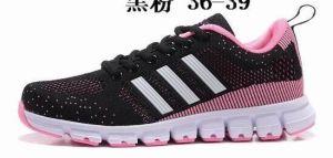 Fashion Girl Mesh Sports Casual Sneaker (Sp-005)