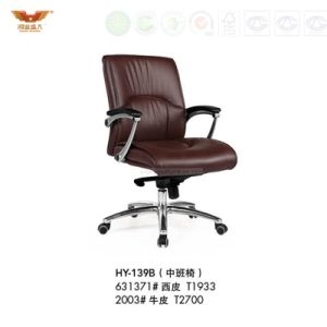 High Quality Office Leather Chair with Armrest (HY-139B) pictures & photos