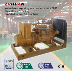 High Efficiency Coal Gas Generator 100/200kw for Power Station pictures & photos
