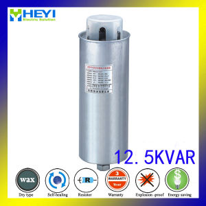 690V 12.5kvar Three Phase Low Voltage Power Teapo Capacitor pictures & photos