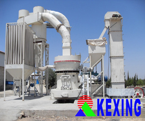Ore Mill Equipment (QBM)