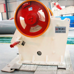 2016 Yuhong Hydraulic Breaker Crusher Machine pictures & photos