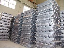 Professional Supplier Lead Ingot 99.97% -99.99% with High Pb Purity pictures & photos