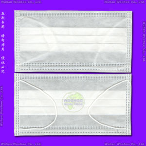 Disposable PP Non-Woven Hospital Face Mask pictures & photos