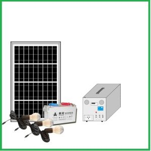 50W Solar Power System with Build-in AC Charger pictures & photos