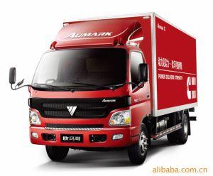Foton Truck Parts pictures & photos