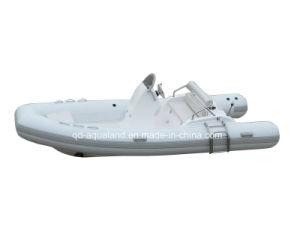 Aqualand 16feet 4.7m/Sport Boat/Rigid Inflatable Boat Boat (RIB470C) pictures & photos