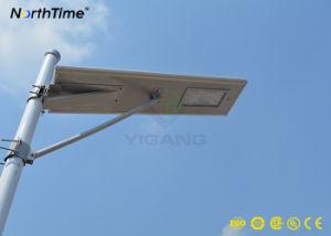 All in One Solar Street Light Bridgelux LED Outdoor Lightingt with Sensor pictures & photos