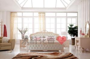 Stylish Newest Not Bedroom Set (631)