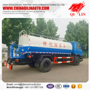 14cbm Water Sprinkling Truck with Pre-Washing System pictures & photos