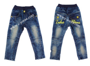 Kid′s Fashion Jeans 2014 Stylish Boy′s Jeans