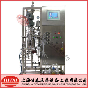 Lab Scale Fermentor or Fermenter 5-20L
