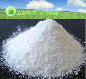 Dl-Methionine Animal Feed Additives Hot Sale pictures & photos