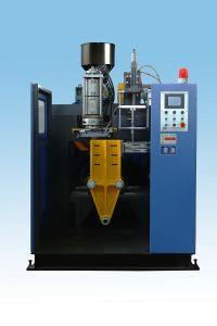 2L Extrusion Blow Moulding Machine (YJB50-2L)