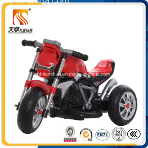 Kids Mini Motorcycles/Children Motor Tricycle Toys pictures & photos