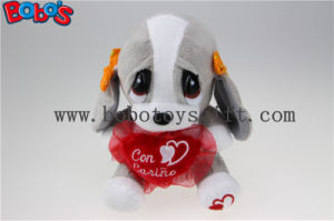 20cm Valentine′s Gift Plush Dog Toy with Red Heart pictures & photos