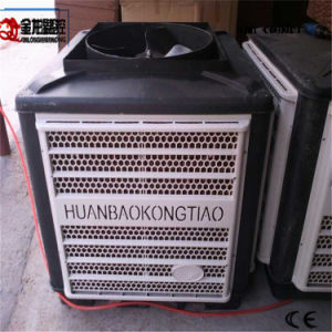 Evaporative Cooler/Water Cooler Air Conditioner pictures & photos