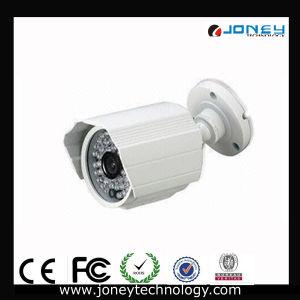 HD Cvi Gun Camera for Sale pictures & photos
