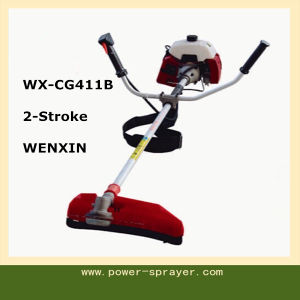 Robin Copy Float Type 2-Stroke 1.5 Kw Gasoline Brush Cutter and Grass Trimmer pictures & photos