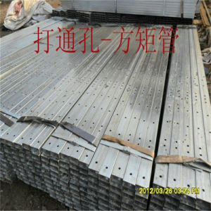 Hot DIP Galvanized Steel Tube for Steel Structure with Hole pictures & photos