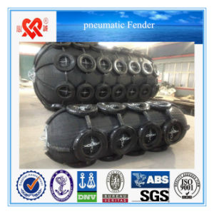 Low Reaction Force Marine Rubber Fender pictures & photos