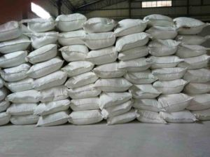 Agriculture Grade Feed Grade Zinc Oxide pictures & photos