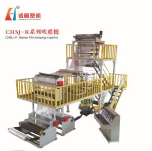 ABA Three Layers Co-Extrusion Film Blowing Machine pictures & photos