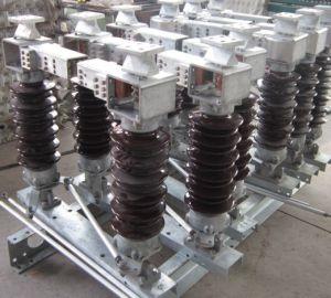 40.5kv Isolator Switch