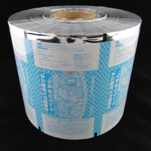 FDA Packaging Laminated Film Roll for Wet Tissue Packing pictures & photos