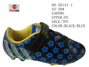 No. 50141 Kid′s Football Stock Shoes pictures & photos