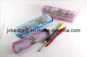 Double Layer Pencil Box (JBL90084F)