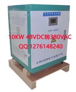 120VDC to 220VAC Single Phase Output Power Pump Inverter pictures & photos