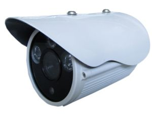 Mega Pixel Array Ied IR IP Camera (DS-IPR02)
