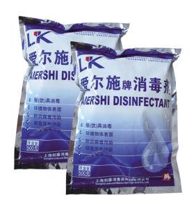 Aiershi Disinfectant