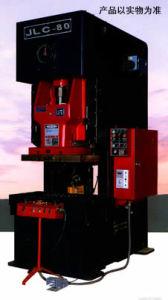 C-Type Single Crank Steel Frame Press Machine