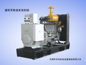 250kw Deutz Diesel Generators (TK-D250GF)
